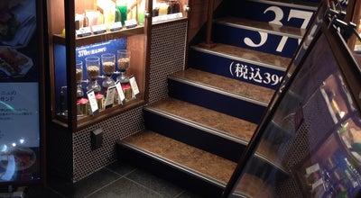 Photo of Coffee Shop 倉式珈琲店 広島本通店 at 中区本通2-11, 広島市 730-0035, Japan