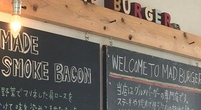 Photo of Burger Joint MAD BURGER at Japan