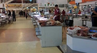 Photo of Farmers Market Областной рынок на Громова at Ул. Громова, 145, Yekaterinburg 620146, Russia