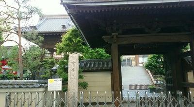 Photo of Buddhist Temple 浄林寺 at 中央1-9-32, Matsumoto 390-0811, Japan