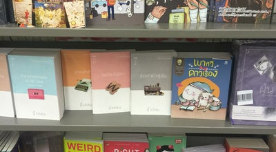 Photo of Bookstore B2S (บีทูเอส) at The Crystal Sb Ratchapruek, Bang Kruai, Changwat Nonthaburi, Thailand