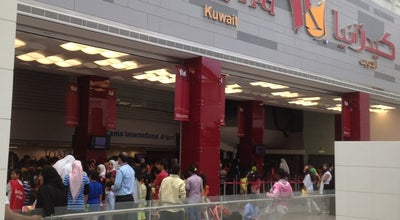 Photo of Theme Park KidZania Kuwait at Level 1, The Mall - The Avenues, Kuwait, Kuwait City, اَلْكُوَيْت, Kuwait