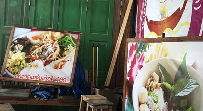 Photo of Ramen / Noodle House นายช่าง ก๋วยเตี๋ยวเรืออยุธยา (รสเด็ด) at พัทยา, Thailand