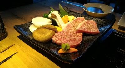 Photo of Steakhouse 黒牛の里 半田店 at 岩滑西町4丁目109-1, 半田市 475-0966, Japan