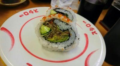 Photo of Sushi Restaurant スシロー高松東山崎店 at 東山崎町662-1, 高松市 761-0312, Japan