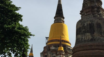 Photo of National Park Wat Yai Chaimongkhon at Thailand