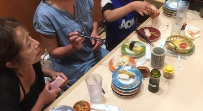 Photo of Sushi Restaurant まぐろ問屋やざえもんイオン名護店 at 名護見取川原4472, 名護市 905-0012, Japan