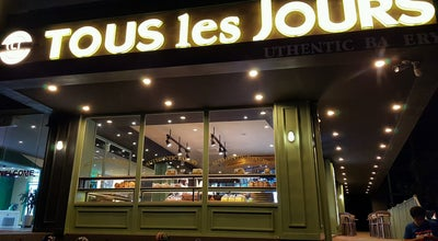 Photo of Breakfast Spot Tous Les Jours at Cambodia