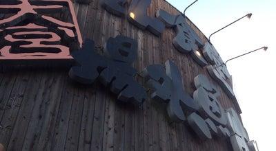 Photo of Sushi Restaurant 市場場外がってん食堂 大島屋 吉野町店 at 北区吉野町1-10-1, さいたま市, Japan