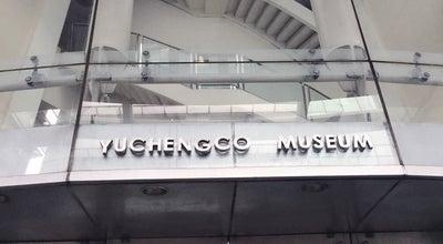Photo of Art Museum Yuchengco Museum at Rcbc Plaza, Makati City 1200, Philippines