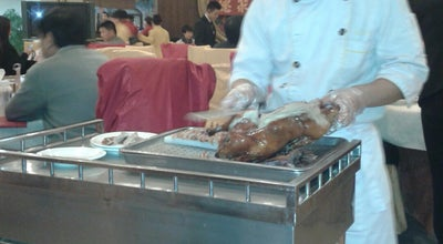 Photo of Chinese Restaurant Quanjude Roast Duck at China