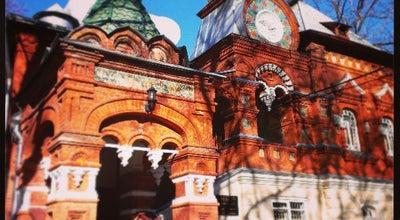 Photo of Science Museum Государственный Биологический музей им. К. А. Тимирязева at Ул. Малая Грузинская, 15, Стр. 1, Москва 123557, Russia