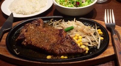 Photo of Steakhouse ふらんす亭 小田原店 at 栄町2-9-7, 小田原市, Japan