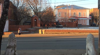 Photo of Monument / Landmark Памятник Чехову at Ул. Чехова, 26, Serpukhov, Russia