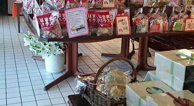 Photo of Dessert Shop モンターニュ 竜洋 at Iwata, Japan