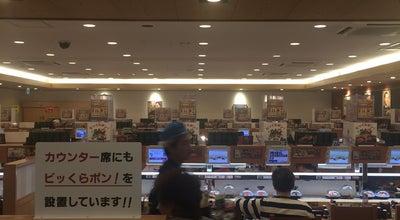 Photo of Sushi Restaurant くら寿司 草津野村店 at 野村4-1-13, 草津市, Japan