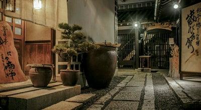 Photo of Tea Room Sevgi Yolu Çay Bahçesi at Turkey