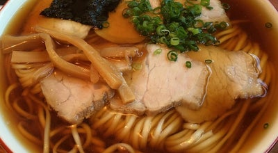 Photo of Ramen / Noodle House 竹乃や at 一色637, 焼津市, Japan