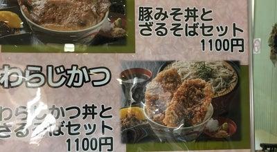 Photo of Diner 秩父食堂 at 大字大宮4625, 秩父市, Japan