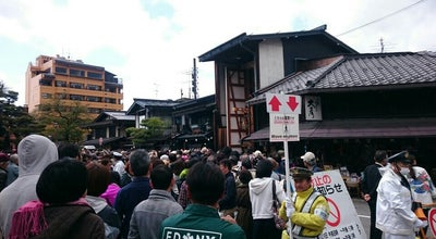 Photo of History Museum 高山市政記念館 at 神明町4-15, Takayama 506-0821, Japan