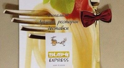 Photo of Sushi Restaurant Sushi Express at Революционная Ул., 84, Уфа 450078, Russia