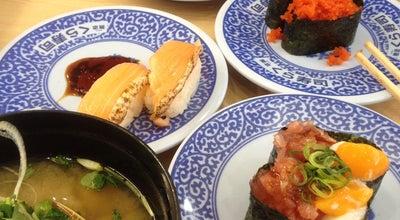 Photo of Sushi Restaurant くら寿司 前橋荒牧店 at 荒牧町648, 前橋市 371-0044, Japan