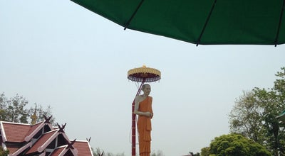 Photo of Monument / Landmark หลวงพ่อเกษมเขมโก at ลำปาง, Mueang Lampang 52000, Thailand