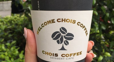 Photo of Cafe CHOIS COFFEE (珠江新城店) at 珠江新城花城大道89号花城汇一期西翼商场1059-1号商铺(近冼村), 广州, 广东, China