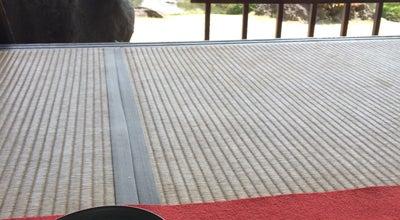 Photo of Historic Site 古今伝授の間 at 中央区水前寺公園8-1, Kumamoto 862-0956, Japan