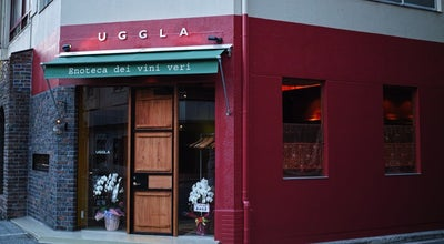 Photo of Wine Bar UGGLA (ウグラ) at 三番町4-1-9, 松山市, Japan