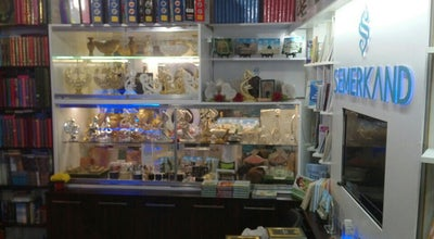 Photo of Bookstore Safranbolu Semerkand İletişim Merkezi at Atatürk Mah. Kaya Erdem Cad. No 19 Safranbolu, Safranbolu 78600, Turkey