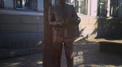 Photo of Monument / Landmark Нулевой километр   Zero km at Ул. Гоголя, Курган 640000, Russia