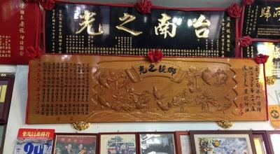 Photo of Ice Cream Shop 津芳冰城 at 正氣路358號, 台東市, Taiwan