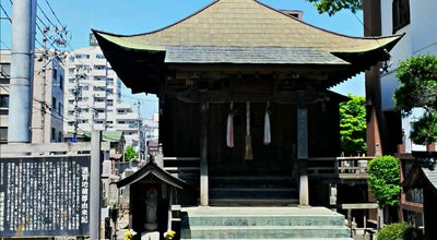 Photo of Temple 永祥院 at 材木町4-10, 盛岡市 020-0063, Japan