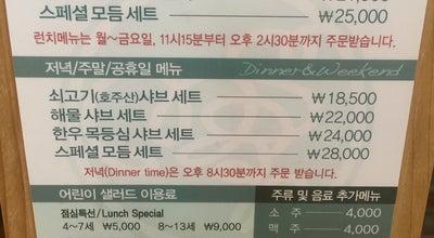 Photo of Salad Place 마루샤브 at 연수구 인천타워대로 99, Incheon, South Korea