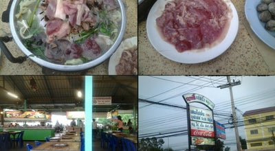 Photo of BBQ Joint ฤทธิ์ หมูกระทะ at โสธรตัดใหม่, Na Mueang, Thailand