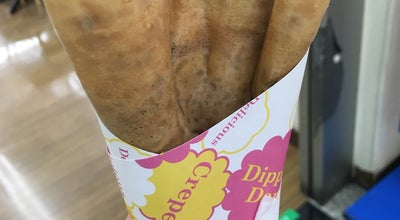 Photo of Ice Cream Shop ディッパーダン イオンショッパーズ横須賀店 at 本町2-1-12, Yokosuka 238-0041, Japan
