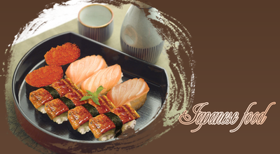 Photo of Sushi Restaurant Oishi Japan at 199 Scotch Rd, Ewing, NJ 08628, United States