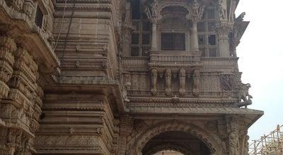 Photo of Temple hathi singh jain temple at Ahmedabad, India