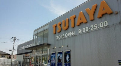 Photo of Bookstore TSUTAYA 安中店 at 原市409, 安中市 379-0133, Japan