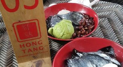 Photo of Dessert Shop Hong Tang at Summarecon Mall Bekasi, Bekasi, Indonesia