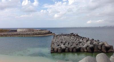 Photo of Park 宜野湾海浜公園 at 真志喜4-2-1, 宜野湾市 901-2224, Japan