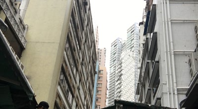 Photo of Road Upper Lascar Row at Sheung Wan, Hong Kong