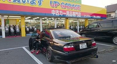 Photo of Thrift / Vintage Store アップガレージ倉敷店 at 中島669-1, 倉敷市 710-0803, Japan