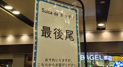 Photo of Spa りらく 東川口店 at 戸塚3-5-11, 川口市, Japan