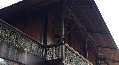 Photo of Historic Site Casa Mariquit at Philippines