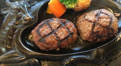 Photo of Steakhouse 炭焼きレストラン さわやか 焼津店 at 東小川7-17-12, 焼津市 425-0033, Japan