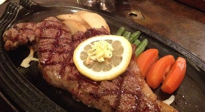 Photo of Steakhouse なかむら屋 at 南下原町876, 春日井市 486-0841, Japan