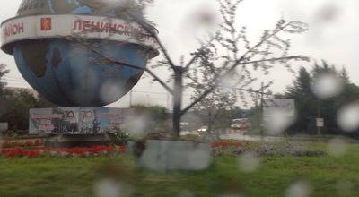 Photo of Monument / Landmark Глобус at Ул. Глинки, Красноярск, Russia
