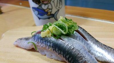 Photo of Sushi Restaurant 流れ鮨 掛川店 at 上西郷508-1, 掛川市 436-0342, Japan